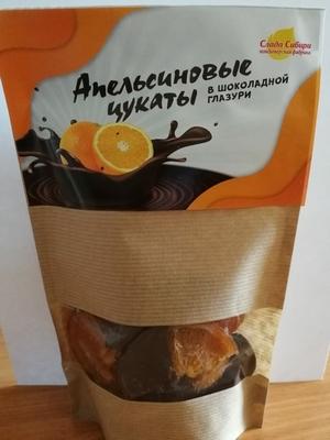Апельсиновые дольки в шоколаде 150 гр