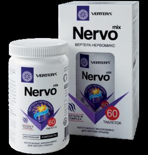 Нервомикс