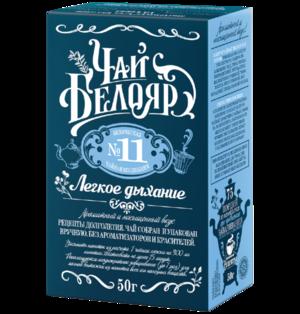 Чай «Белояр» №11 Легкое дыхание