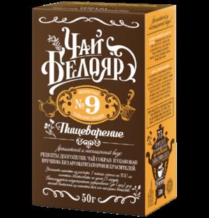 Чай «Белояр» №9 Пищеварение