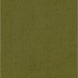 Ткань на отрез саржа 12с-18 цвет хаки 35