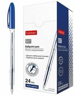 Ручка шариковая масляная Bit синяя 0.7мм (061222) Хатбер {Китай}