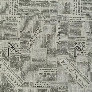 Ткань на отрез лен TBY-DJ-34 Журнал