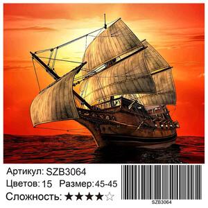SZB3064 Крестом наволочка для подушки 45 х 45