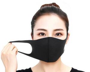 Защитная маска многоразовая Черная F7852