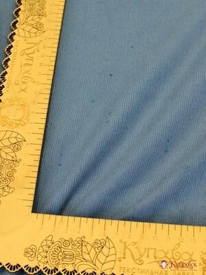 БРАК (цена снижена) Микровельвет цв.Голубая сталь, ВИД2, шир.1.45м, хлопок-100%, 220 гр/м.кв