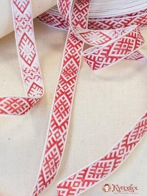 Жак. лента 18 мм Славянский красный рисунок на белом