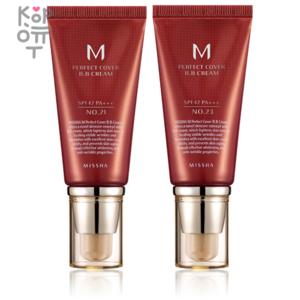 MISSHA Perfect Cover BB Cream SPF42/PA+++ Тональный крем с прекрасной кроющей способностью, 20мл.