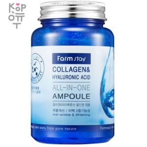FarmStay Collagen &Hyaluronic Acid All-in-One Ampoule - Омолаживающая ампула с коллагеном и гиалуроновой кислотой 250мл
