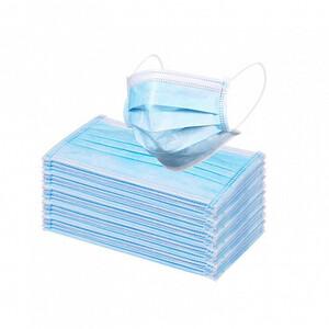 Маски медицинские одноразовые, трёхслойные (50 шт)