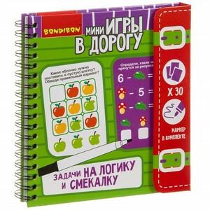 Компактные развивающие игры в дорогу. ЗАДАЧИ на логику и смекалку ISBN: 4895136038562