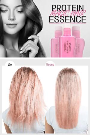 ENL HAIR Эссенция для волос PROTEIN MAGIC HAIR ESSENSE 150ml 150мл СГ 01\22!