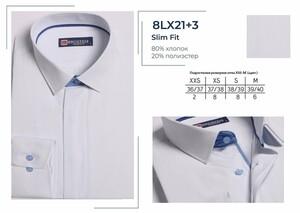 ✅на складе✅ Дл/рук/SF ★ 8LX21+3X** (XXS-M) Подростковая сорочка, притал. дл. рукав, BROSTEM