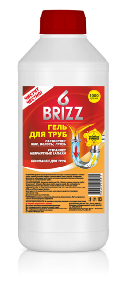 Гель д/прочистки труб  BRIZZ 1000г для кухни и ванной