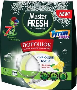 Порошок д/посудомоечных машин MASTER FFRESH 7в1 1000г