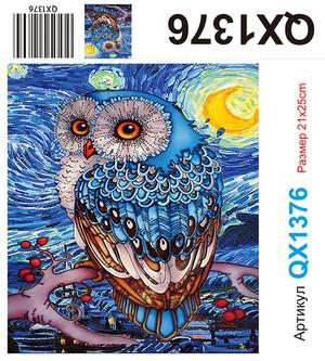 АЧ QX1376, 21х25 см