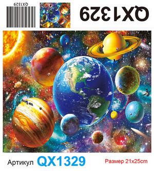 АЧ QX1329, 21х25 см
