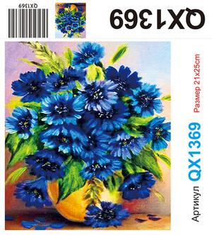АЧ QX1369, 21х25 см