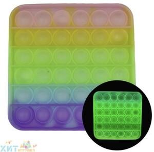 POP IT antistress Сенсорная игрушка с пузырьками КВАДРАТ Радужный / светится в темноте / Вечная пупырка, popit_kvadr_fosfor