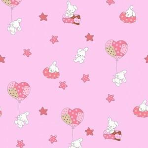 Маломеры поплин 150 см  1722/4 цвет розовый 11 м