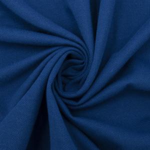 Ткань на отрез пике цвет синий