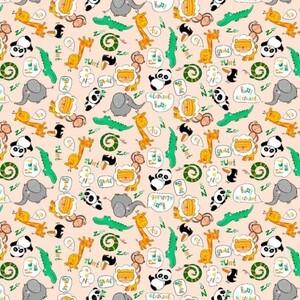 Ткань на отрез ситец 95 см 21317/7 Жирафики цвет бежевый