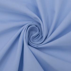 Рубашечная ткань на отрез 150 см цвет голубой