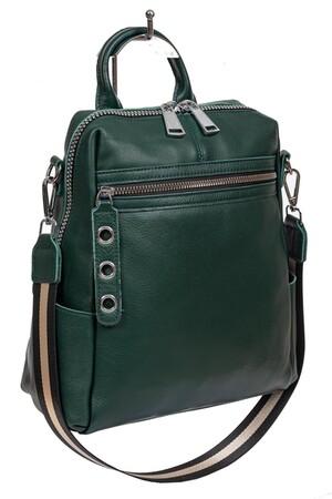 Молодёжная сумка-рюкзак из фактурной натуральной кожи, цвет тёмно-зелёный