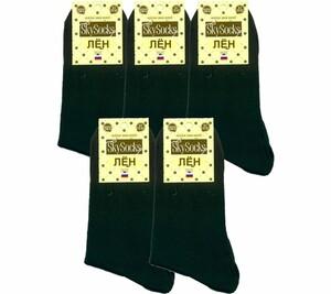 Мужские носки ВУ (ЭКОНОМ) SkySocks CM-4 лён чёрные