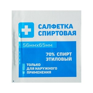 Салфетка спиртовая антисептическая из нетканого материала, одноразовая, 56мм*65мм