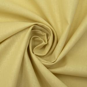 Ткань на отрез бязь ГОСТ Шуя 150 см 13170