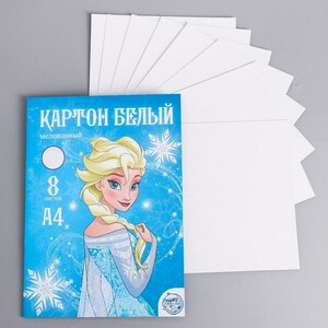 Картон белый мелованный, А4, 8 л., «Эльза», Холодное сердце, 240 г/м2