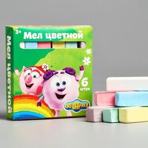 Мелки цветные «СМЕШАРИКИ. Нюша и Бараш», в наборе 6 штук, квадратные