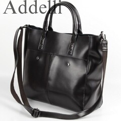 Женская сумка 9837