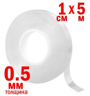 Нано-скотч армированный стекловолокном 10мм*5 метров*0,5мм  (2355)