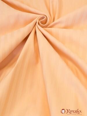 Сатин-страйп цв.Абрикос (1см*1см), ш. 2.2м, хлопок-100%, 135гр/м.кв