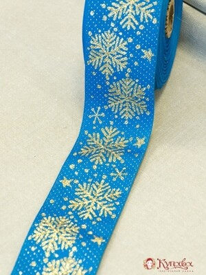 Жак.лента 65мм Золотистые снежинки на темно-голубом