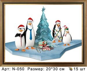 N-050 Картины 20х30 N