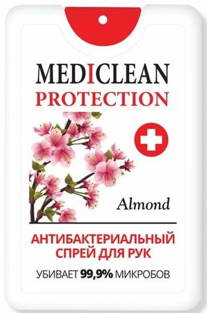 MEDICLEAN PROTECTION, Спрей для рук с антибактериальным эффектом Almond 20 мл MEDICLEAN PROTECTION