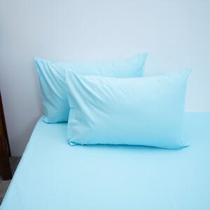Наволочка Поплин Голубой в упаковке 2 шт 50/70 см.