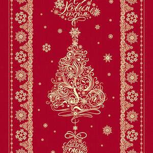Ткань на отрез дорожка 50 см 35056/1 New Year цвет красный