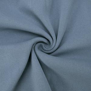 Ткань на отрез кашкорсе 3-х нитка с лайкрой цвет арона серый