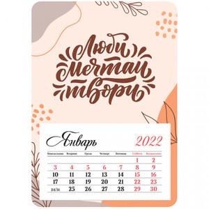 Календарь отрывной на магните 95*135мм склейка OfficeSpace