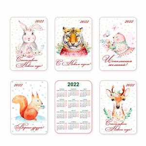 Набор календариков на 2022 год 5 шт.