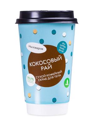 Сухойкофейныйскраб