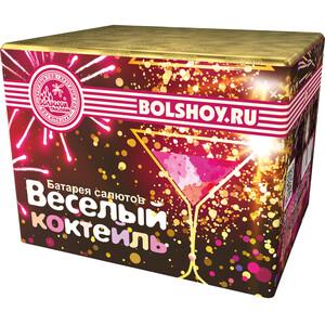 Фейерверк СЛ220036 Веселый коктейль (0,8
