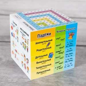 Wow-кубик «русский язык / математика»