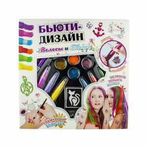 Lukky Бьюти-Дизайн наб.2-в-1