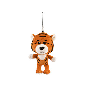 Мягкая Игрушка Maxitoys Luxury, Тигр Оранжевый, 13 см