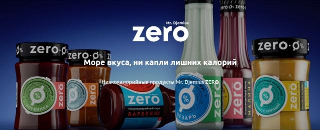 СП38 ZERO - джемы, соусы, сиропы без калорий!
